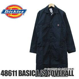 Dickies ディッキーズ つなぎ おしゃれ 48611 ベーシックカバーオール 長袖つなぎ ツナギ BASIC L/S COVERALL 作業着 仕事着 ユニフォーム
