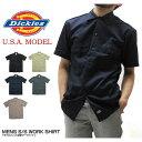 【メール便配送】Dickies ディッキーズ ワークシャツ 半袖 1574