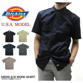 Dickies ディッキーズ ワークシャツ 半袖 1574