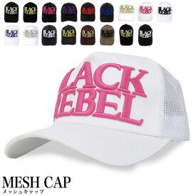 【期間限定】【最終価格】BLACK REBEL ブラックレーベル キャップ メッシュキャップ MESH CAP 無地 チェック柄 パイル地