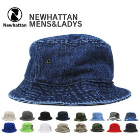 NewHattan ニューハッタン バケットハット ウォッシュド バケツハット サファリハット アウトドア ストリート 帽子 迷彩 無地 登山 メール便対応 メンズ レディース