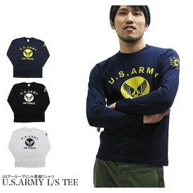 U.S. ARMY ユーエスアーミー Tシャツ 長袖 AIR FORCE エアフォース アメリカ軍 米軍 US AIR FOCE ミリタリー ALPHA アルファ ROTHCO ロスコ 【メール便対応・メンズ・レディース】