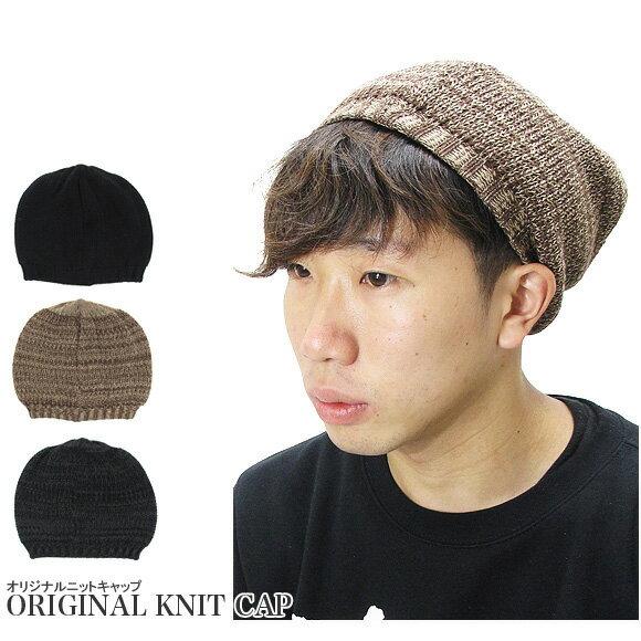 【送料無料】 ニットキャップ バルーンワッチ 帽子 メンズ レディース 70026