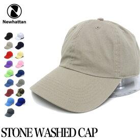 ニューハッタン キャップ Newhattan COTTON STONE WASHED CAP 帽子