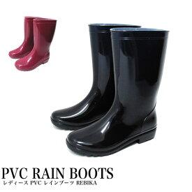レインブーツ REBIKA LB8402 長靴 婦人用長靴 レディース ガーデニング 完全防水 PVC