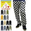 【送料無料】Cookman クックマン コックマン Chef Pants シェフパンツ イージーパンツ ユニセックス メンズ レディース カジュアル