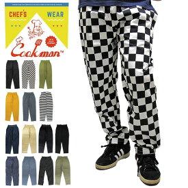 【メール便配送】クックマン コックマン Cookman シェフパンツ イージーパンツ Chef Pants ユニセックス メンズ レディース カジュアル