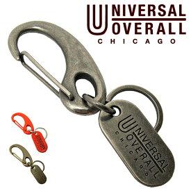 【10800円以上で送料無料】UNIVERSAL OVERALL ユニバーサル オーバーオールKEY RING UV187MP キーリング【メール便対応】