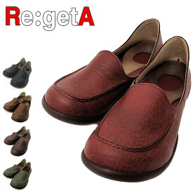 Re:getA リゲッタ レディース ドライビングローファー R-302 DRIVING LOAFER 靴 ローファー 日本製 MADE IN JAPAN
