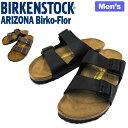 【アウトレット】BIRKENSTOCK ビルケンシュトック サンダル アリゾナ ビルコフロー メンズ ARIZONA Birko-Flor コンフ…