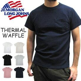 【メール便送料無料】JEMORGAN J.E モーガン サーマル ワッフル Tシャツ 半袖クルーネック 半袖TシャツTHERMAL HARF SLEEVE TEE J8048-226
