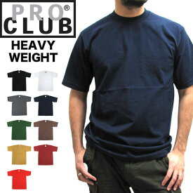 【メール便配送】PROCLUB プロクラブ ヘビーウェイト Tシャツ 半袖クルーネック 半袖TシャツHEAVY WEIGHT SHORT SLEEVE CREW NECK T-SHIRT