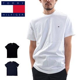【メール便配送】トミー tシャツ トミーヒルフィガー TOMMY HILFIGER 09T3139 半袖 大きいサイズ 無地 下着