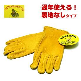 【メール便配送】ナパグローブ NAPA GLOVEディアスキン レザー グローブ 手袋[裏地なし] DEERSKIN LEATHER GLOVE 革手袋 鹿革 メンズ