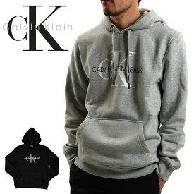 Calvin Klein カルバンクライン ロゴ スウェット パーカー 41QY904 大きいサイズ グレー 黒
