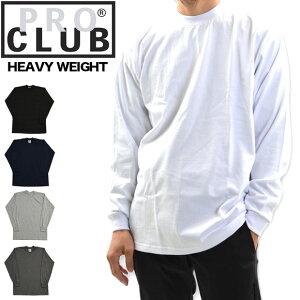 【メール便配送】プロクラブ ロンT PRO CLUB 長袖Tシャツ ヘビーウェイト クルーネック 大きいサイズ Tシャツ