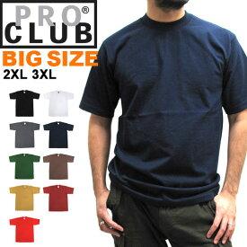 【メール便配送】 大きいサイズ PROCLUB プロクラブ ヘビーウェイト Tシャツ 半袖クルーネック XXL 2XL 3XL HEAVY WEIGHT SHORT SLEEVE CREW NECK T-SHIRT