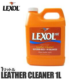 レクソル LEXOLLCL1 レクソールブーツ・ レザークリーナー 1L LCL1 LEATHER CLEANER