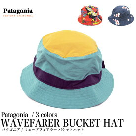 パタゴニア Patagonia バケットハット 帽子 29155 29156 3523718e64bd