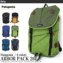 Patagonia パタゴニア 47956 アーバーパック バックパック リュック デイパック ARBOR PACK 26L アウトドア カジュア…