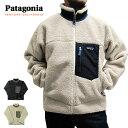【送料無料】Patagonia パタゴニア メンズ クラシック レトロX ジャケット MENS CLASSIC RETRO-X JACKET フリースジャケット 23056