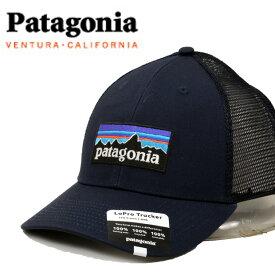Patagonia パタゴニア メッシュ キャップ 38283 ロープロ トラッカーハット 帽子 ネイビー