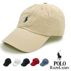 【メール便配送】POLO RALPH LAUREN ポロ・ラルフローレン 帽子 メンズ 65164 ワンポイント ポニー キャップ 帽子 One Point Cap ローキャップ ラルフ アメカジ