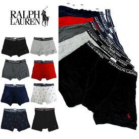 【メール便配送】【単品】ポロ・ラルフローレン POLO Ralph Lauren LCBB RCBB ボクサーパンツ 下着 無地 BOXER PANTS ギフト 贈り物 プレゼント 男性用 メンズ