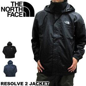 THE NORTH FACE ザ・ノースフェイス ナイロン NF0A2VD5 リザルブ2ジャケット リゾルブ2ジャケット ナイロンジャケット マウンテンパーカー RESOLVE 2 JACKET