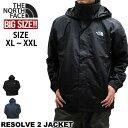【大きいサイズ】THE NORTH FACE ザ・ノースフェイス ナイロン NF0A2VD5 リザルブ2ジャケット リゾルブ2ジャケット ナ…