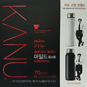 最高のコーヒーマキシムKANUアメリカーノインスタントコーヒー1.6 g 70スティックギフト(マイルドロースト) Best Coffee Maxim KANU Americano Instant Coffee 1.6g 70 sticks with Gift (Mild Roasted)