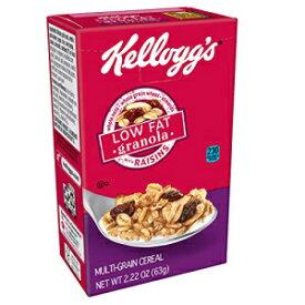 ケロッグの朝食用シリアル、低脂肪グラノーラ、レーズン入り、低脂肪、繊維の良いソース、シングルサーブ、2.2オンスボックス
