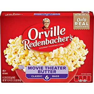 映画館バター、オービルレデンバッハーの映画館バター電子レン