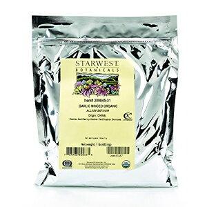 Starwest Botanicalsオーガニックガーリックミンチ、1ポンド