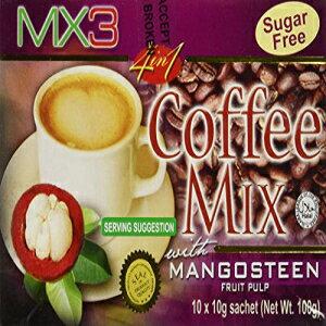 MX3マンゴスチンコーヒーミックス(10袋)シュガーフリー MX3 Mangosteen Coffee Mix (10 Sachets) Sugar Free