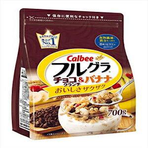 カルビーフルーツグラノーラシリアルチョコレートバナナクランチ2パック。(日本製) Calbee Fruit Granola Cereal Chocolate Banana Crunch 2 Pack. (made in Japan)