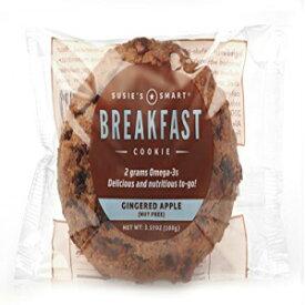 Susie's Smart Breakfast Cookie Gingered Apple Brea