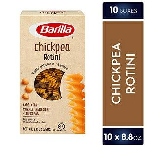 バリラヒヨコマメパスタ、グルテンフリーパスタ、ロティーニ、8.8オンス(10パック) Barilla Chickpea Pasta, Gluten Free Pasta, Rotini, 8.8 Ounce (Pack of 10)
