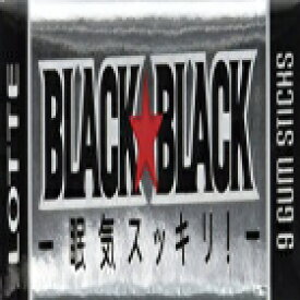 Lotte - Black Black Chewing Gum (Pack of 15)