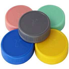 MJL Leak Proof Plastic Storage Lids With Silicone