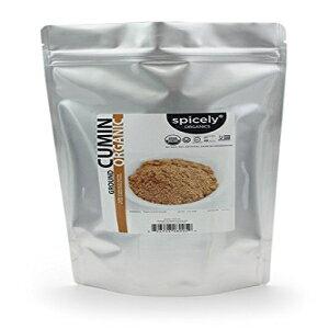 スパイスの効いたオーガニッククミンパウダー1LBバルク認定グルテンフリー Spicely Organics Spicely Organic Cumin Powder 1LB Bulk Certified Gluten Free