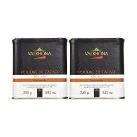 Valrhona 100% Pure Cocoa Powder (8.8 ounce) (P