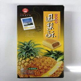 ナイスチョイス台湾パイナップルケーキ7oz(1パック) Kyufuku Nice Choice Taiwan Pineapple Cake 7oz (Pack of 1)
