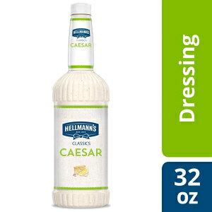 32オンス、シーザー、ヘルマンのクラシックシーザーサラダドレッシングサラダバーボトルグルテンフリー、人工香料、色、高果糖コーンシロップなし、32オンス、6パック 32 Ounce, Caesar, Hellman