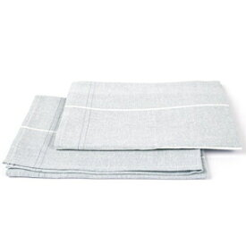 LinenMe Florence X2 Tea Towels, 19 by 28-Inch,