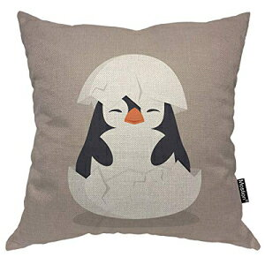 Moslion Penguins Pillows Cute Animal Antarctic Bird