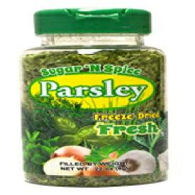 凍結乾燥パセリ Visit the Sugar 'n Spice Store Parsley, Freeze-Dried Parsley