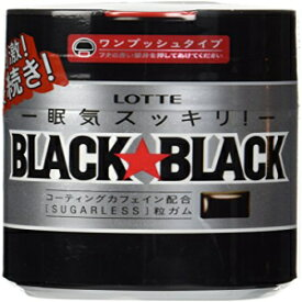 Lotte - Black Black Chewing Gum in Bottle 5.2oz