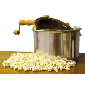 Home Style STPOP Old Fashion 5-Quart Popcorn Poppe