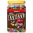 チョコレートキャンディー、M&Mミルクチョコレートキャンディ